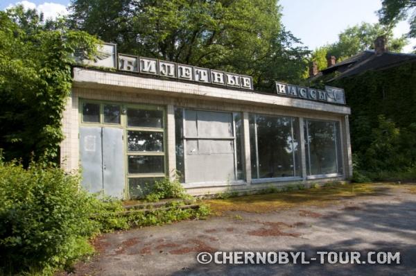 Билетные касса в Чернобыле